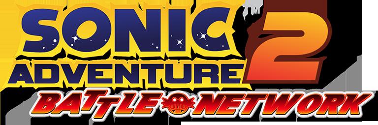 Sonic Adventure 2: Battle Network - SF94's Sandwich